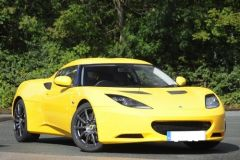 Yellow Evora 2+2