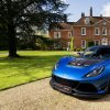 Lotus Exige Cup 380 front 3qtrs (1).jpg