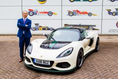 Geely Holding Announces Management Change at Group Lotus