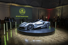 Lotus_Evija_Reveal_Evening_presentation_056.jpg